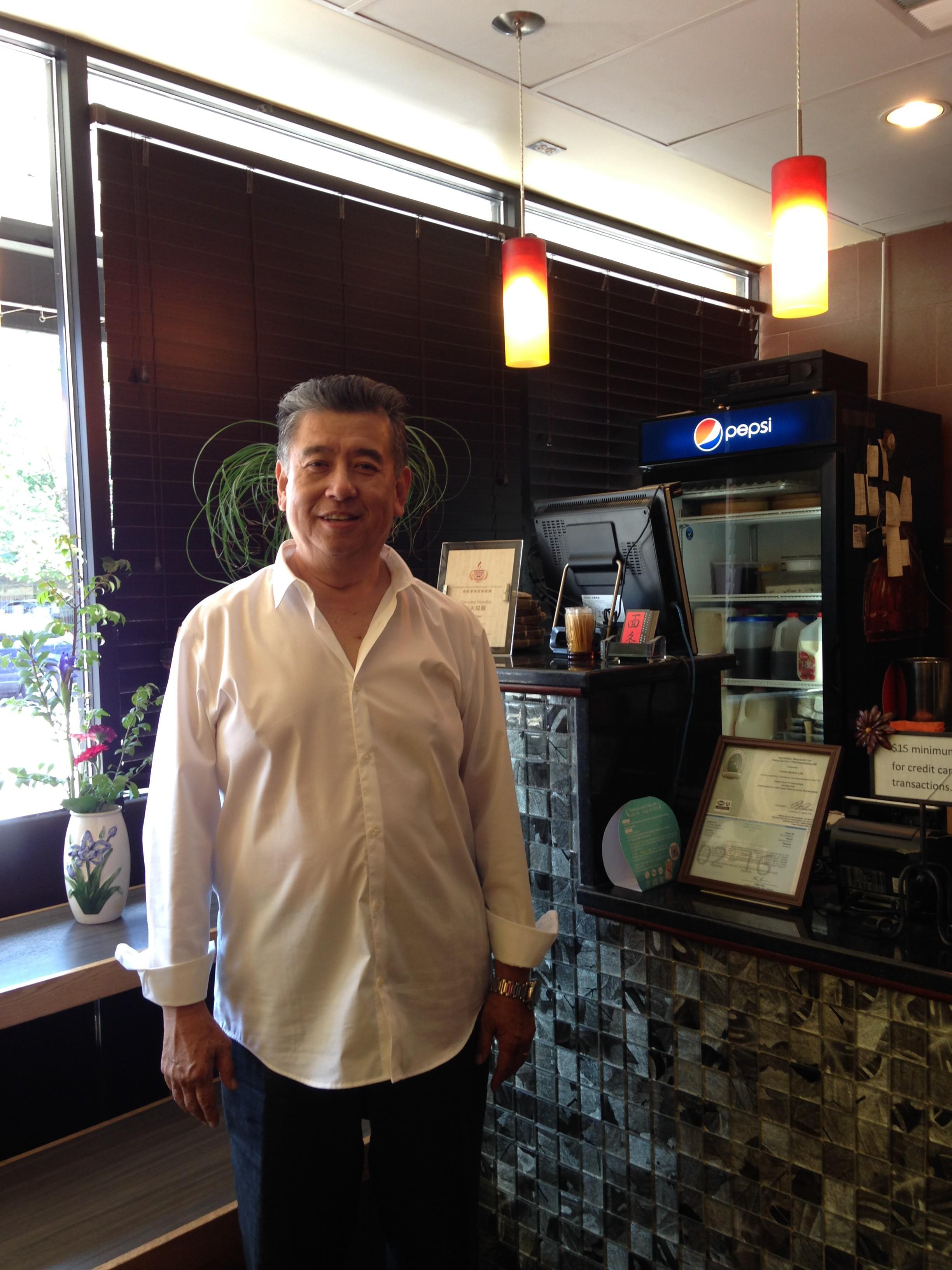 Treasure Awards Mike Chen Pic