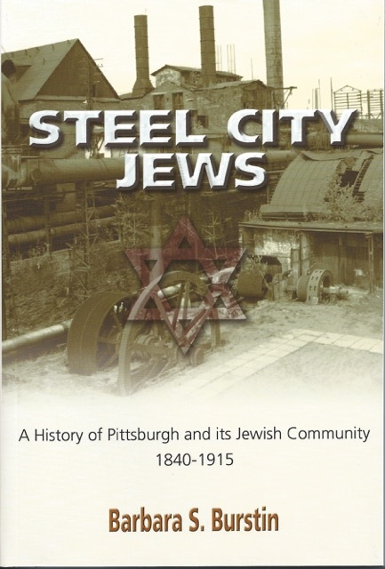 steel-city-jews