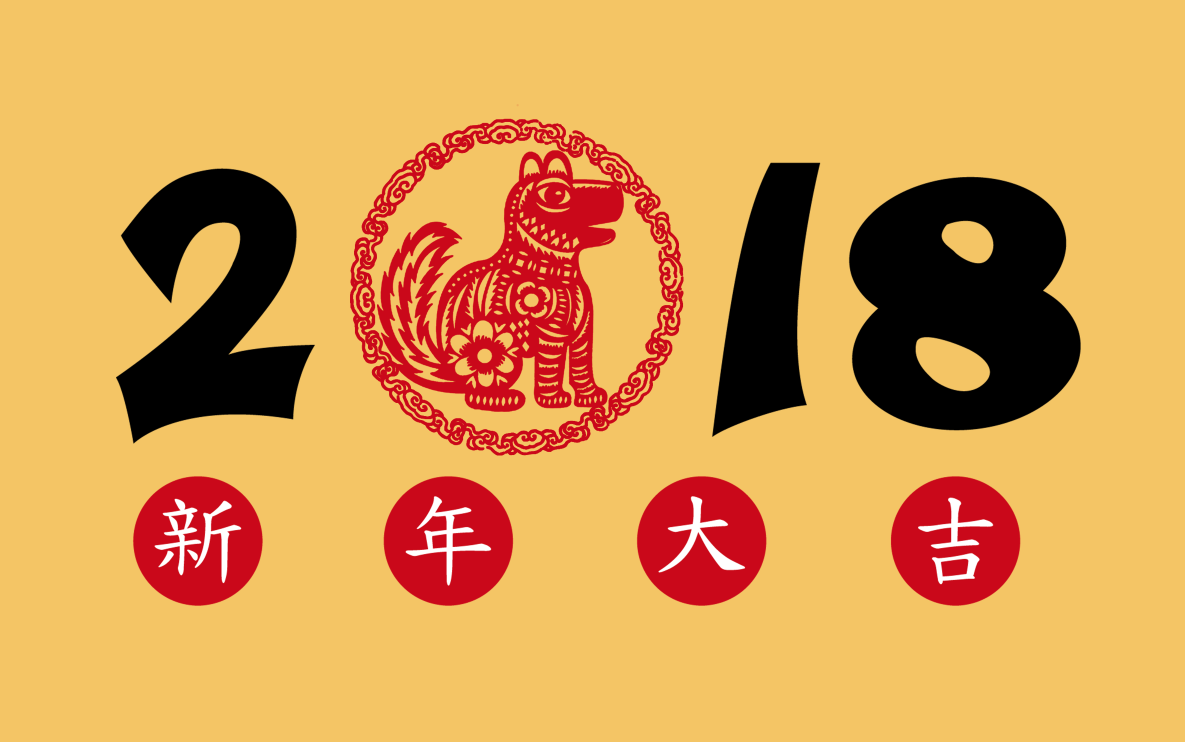 2018 year of the earth dog lunar new year celebration squirrel for the third year in a row squirrel hill is celebrating the 2 week lunar new year festival beginning with a kick off celebration on saturday buycottarizona Gallery